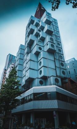 Tokyo bulle
